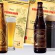 Pszeniczniak i Grand Imperial Porter z Browaru Amber zwyciężają na Chmielakach Krasnostawskich